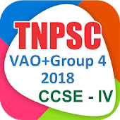 TNPSC CCSE 4 - Group 4 + VAO 2018 & TN Police Exam