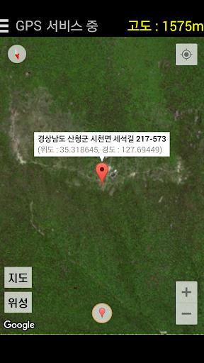 고도계 위치 확인