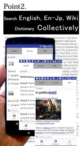 Smart Dictionary - Scan Words  With Camera 5.2.1 PC u7528 2