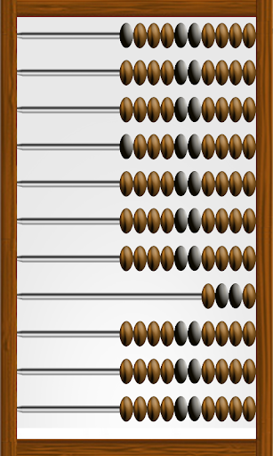 Abacus AdFree