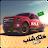 تطعيس السعودي logo
