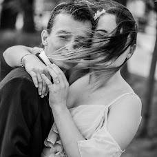 Wedding photographer Aleksey Norkin (Norkin). Photo of 25.04.2017