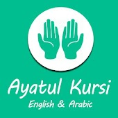 Ayatul Kursi English