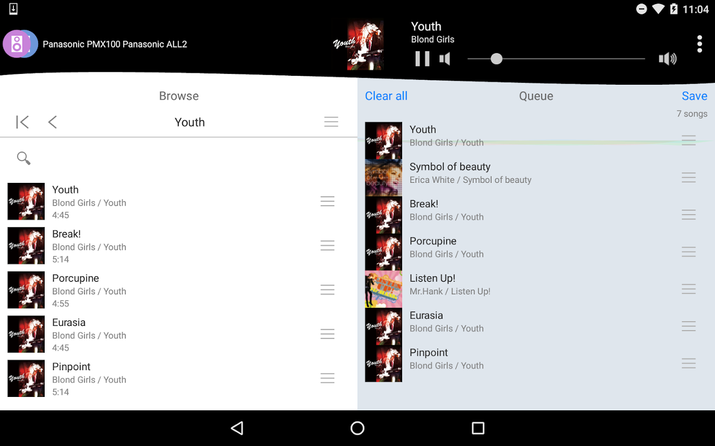 Panasonic Music Streaming- screenshot