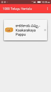 uldrexpe • Blog Archive • Pichi puku kathalu in telugu pdf