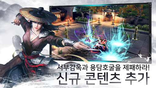 uad6cuc74cuc9c4uacbd for Kakao Android app 18