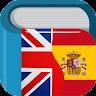 com.bravolang.dictionary.spanish