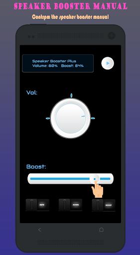 Speaker Booster Plus for PC