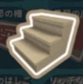魔法アカデミーの階段