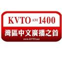 KVTO Radio icon
