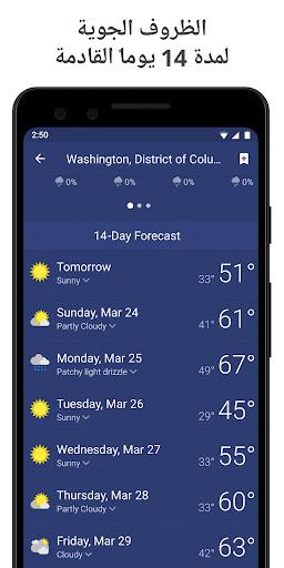 رادار الطقس المباشر والتوقعات screenshot 5