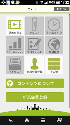u3044u308du306fu30deu30cdu30fcu587euff1dFPu8cc7u683cu53d6u5f97u30fbu304au91d1u306eu5b66u7fd2u52d5u753b 1.40 Windows u7528 2