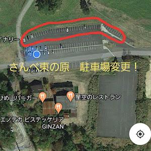 ライフダンク JB3のカスタム事例画像 ゆうや♪ヽ(´▽`)/さんの2020年03月28日15:52の投稿