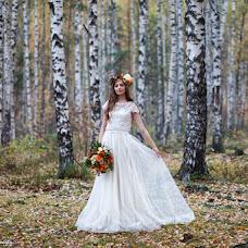 Wedding photographer Elena Gelberg (PenaLitrova). Photo of 05.11.2015