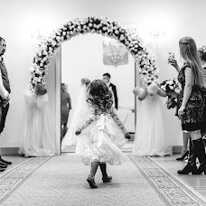 Wedding photographer Kuznecov Aleksandr (kuznetsovph). Photo of 28.02.2018