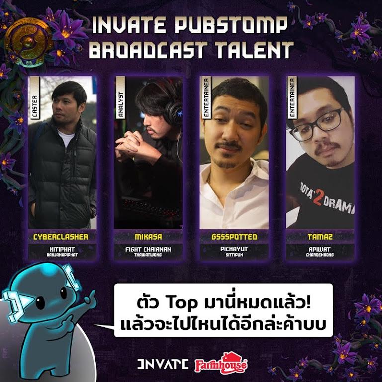 INVATE Pubstomp 2019