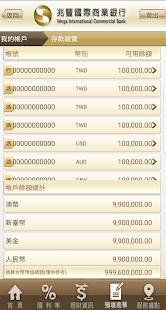 兆豐商銀 - náhled
