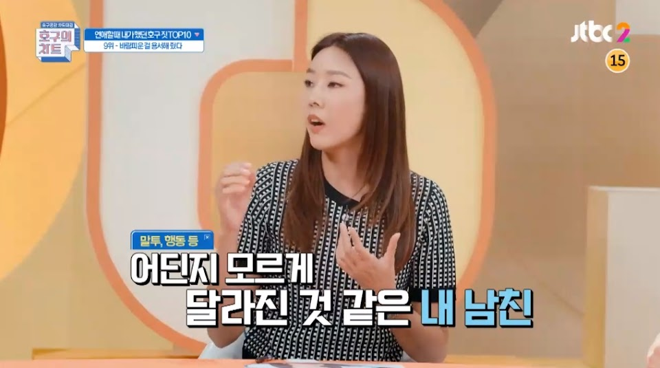 hyejin14