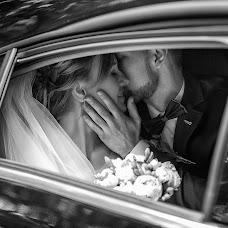 Wedding photographer Aleksey Komissarov (fotokomiks). Photo of 21.09.2017