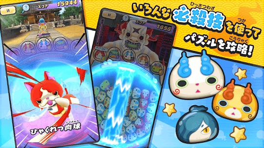 妖怪ウォッチ ぷにぷに Apk  Download For Android 3