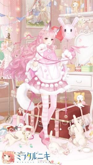 猫風ピンク色コーデ