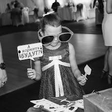 Wedding photographer Irina Levchenko (levI163). Photo of 25.08.2017