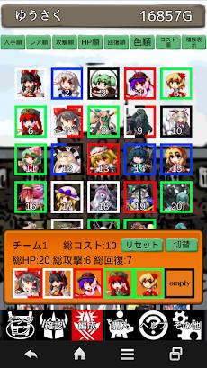 パズル&東方のおすすめ画像3