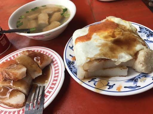 台中 第二市場 王記菜頭粿