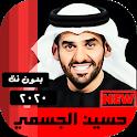 جميع اغاني حسين الجسمي بدون نت 2020 icon