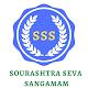 Sourashtra Seva Sangamam APK