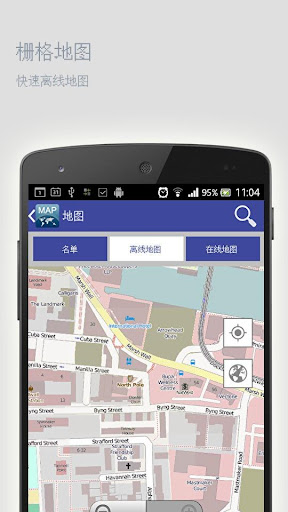 玩旅遊App|米兰离线地图免費|APP試玩