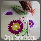 Simple Rangoli Designs icon