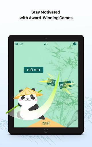 Learn Chinese - HelloChinese 4.5.5 screenshots 13