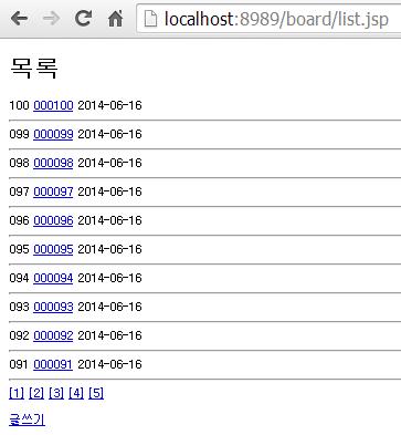 페이지 링크 그룹화