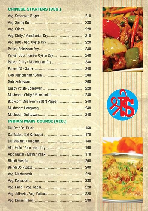 Shree Siddhi menu 6