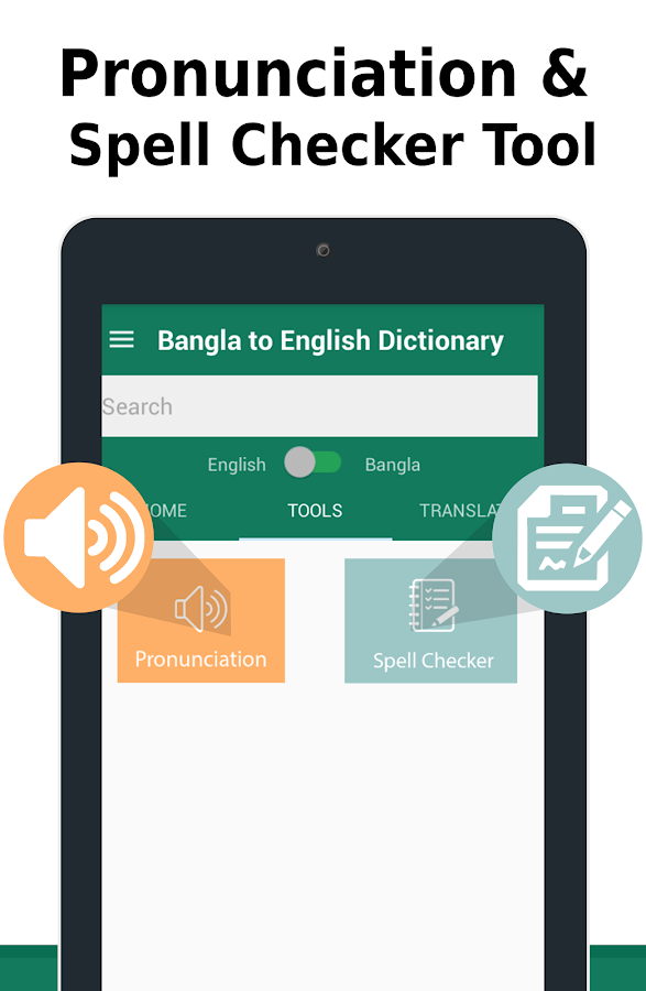 Bangla to English Dictionary offline & Translator- screenshot
