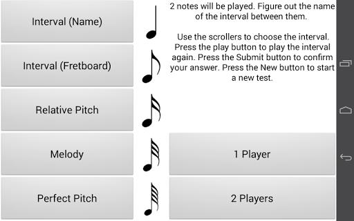 Guitar Ear Trainer  screenshots 6