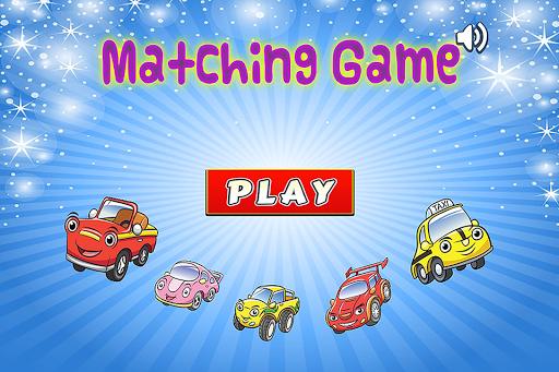 玩免費棋類遊戲APP|下載เกมจับคู่รถยนต์สำหรับเด็ก app不用錢|硬是要APP