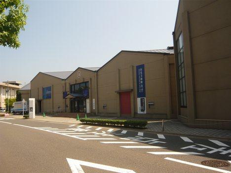 Photo Musée Idemitsu