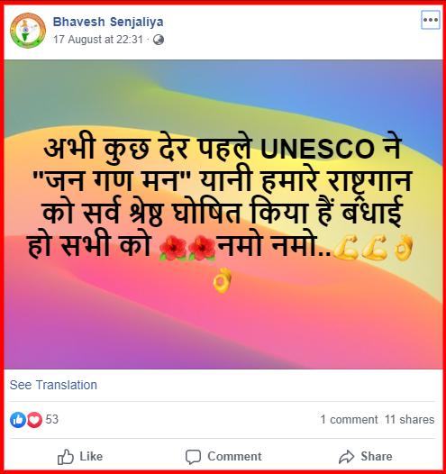 screenshot-www.facebook.com-2019.08.23-18_16_51.png