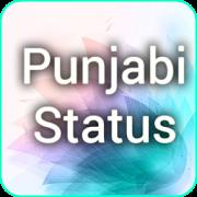 1000+ Punjabi Status 2018