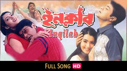 Trishul pk song download.