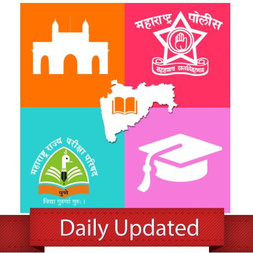 Mission Maharashtra MPSC PSI, STI, ASO, Talathi