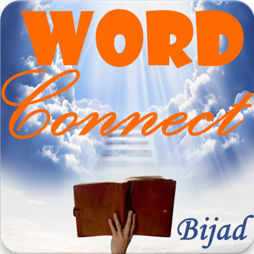 Word Connect Game (game)
