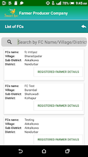 Download Smart FPC, FPC & FC App For PC Windows and Mac apk screenshot 7