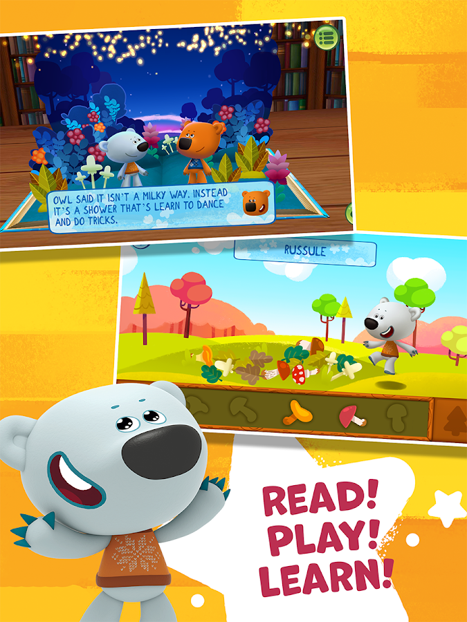 Kids Corner: Interactive Tales and Games for kids- screenshot