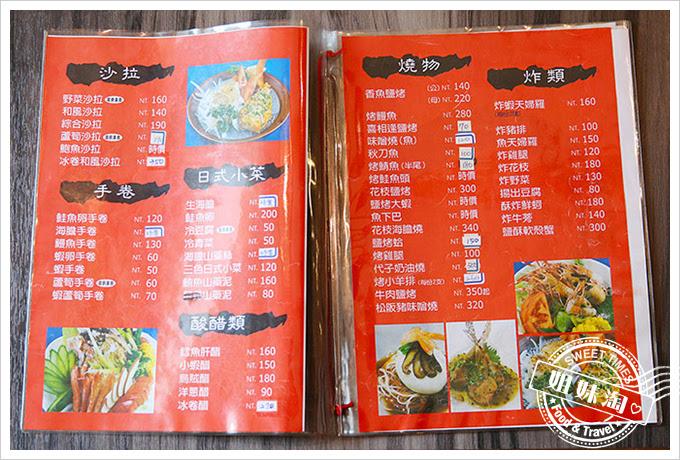 大手町日本料理菜單