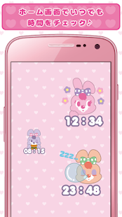 ANAP-POMPOM Clock-Free- screenshot thumbnail