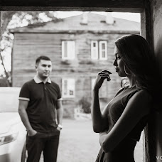Wedding photographer Ekaterina Vasileva (vaskatephoto). Photo of 22.04.2018