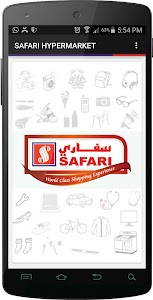 Safari Hypermarket screenshot 0